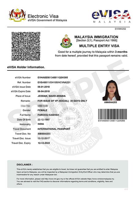 Official malaysia evisa entri online express service apply evisa malaysia malaysia evisa e visa malaysia e visa malaysia thecheapjerseys Images