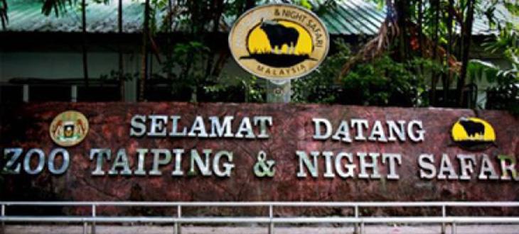 Taiping Zoo ,malaysia visa, online visa malaysia, malaysia visa apply online, e visa malaysia, entri visa malaysia